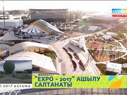 Expo-2017: Болашақ Энергиясы - Халықаралық көрмесінің ашылу салтанаты (Толық нұсқа)
