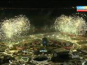 EXPO-2017 көрмесіндегі ғаламат отшашу