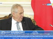 Елбасы Чех Республикасының президентімен екіжақты кездесу өткізді
