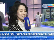 15:00 Басты ақпарат (10.06.2017)