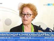 16:00 Басты ақпарат (10.06.2017)