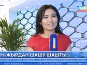 Қазақ ұлттық өнер университетінің ұжымы қала тұрғындары мен қонақтарына арнап мерекелік концерт ұйымдастырды