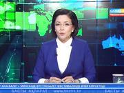21:00 ЭКСПО ақпарат (10.06.2017)