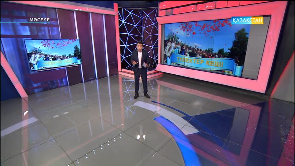 Мектеп бітіру кешіне ата-аналар Қырғызстан, Тәжікстанның бюджетіне пара-пар ақша жұмсайды