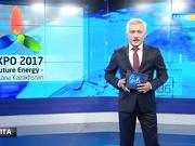 БҰҰ Бас хатшысының орынбасары Шамшад Актар: ЭКСПО-2017 көрмесінің тақырыбы аса маңызды