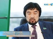 """""""Kazsport""""  қонағы"""
