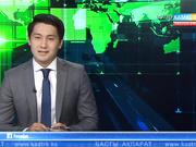 Оңтүстік Корея павильоны ашылды