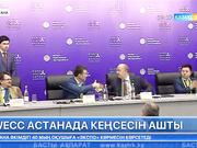 WECC Астанада кеңсесін ашты
