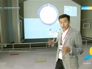 EXPO - ғылым мекені. Арнайы жоба (12.06.2017)
