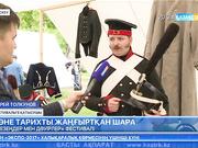 20:00 Басты ақпарат (12.06.2017)