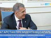 Мемлекет басшысы Татарстан Республикасының Президенті Рустам Миннихановпен кездесті