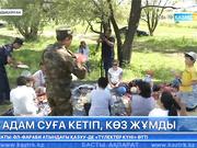 Алматы облысында шомылу маусымы басталғалы 9 адам суға кетті