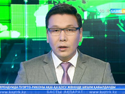 Қытайда құс тұмауынан 37 адам қайтыс болды