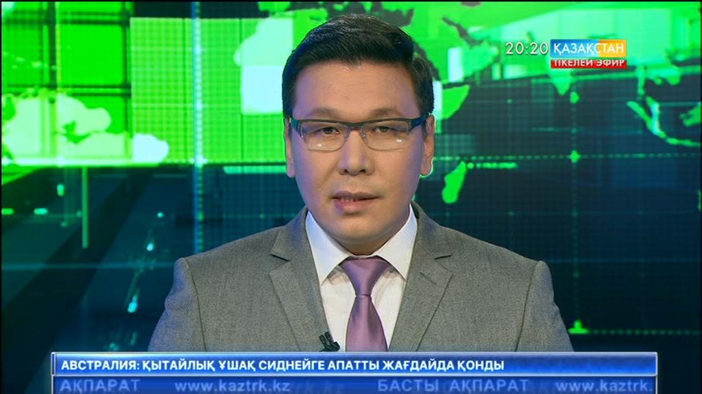 Бүгін Қазақстан халқы Ассамблеясы жалпыұлттық бірліктің қазақстандық моделін таныстырды