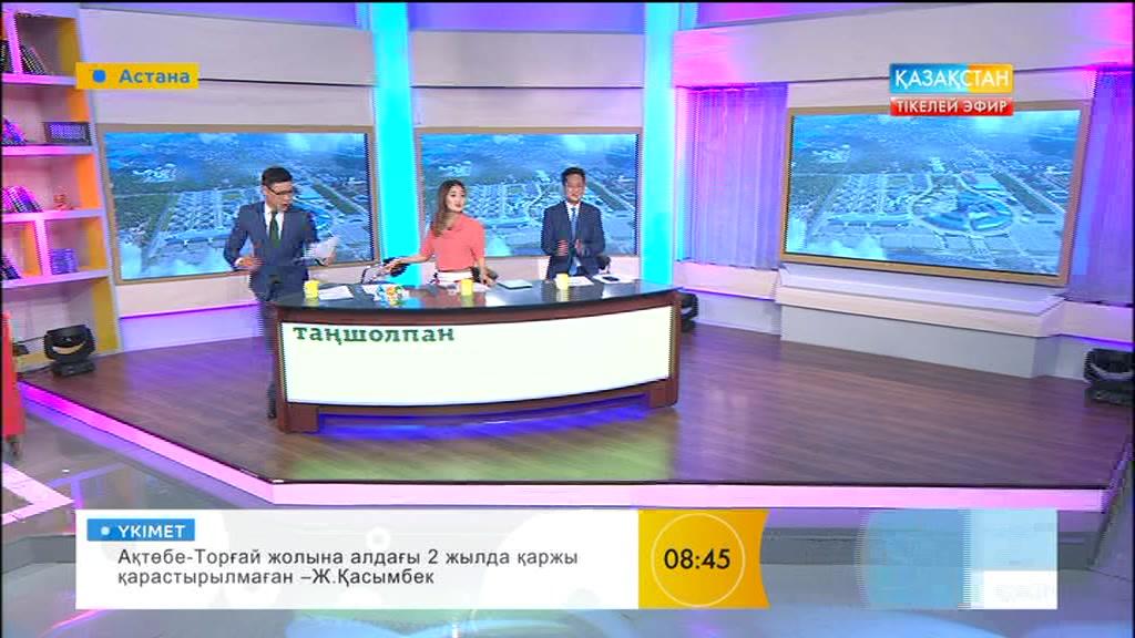 Спортшы Ғалымжан Тоқтарұлы: Астанаға жету үшін 16 күнде 1000 шақырым жол жүрдім