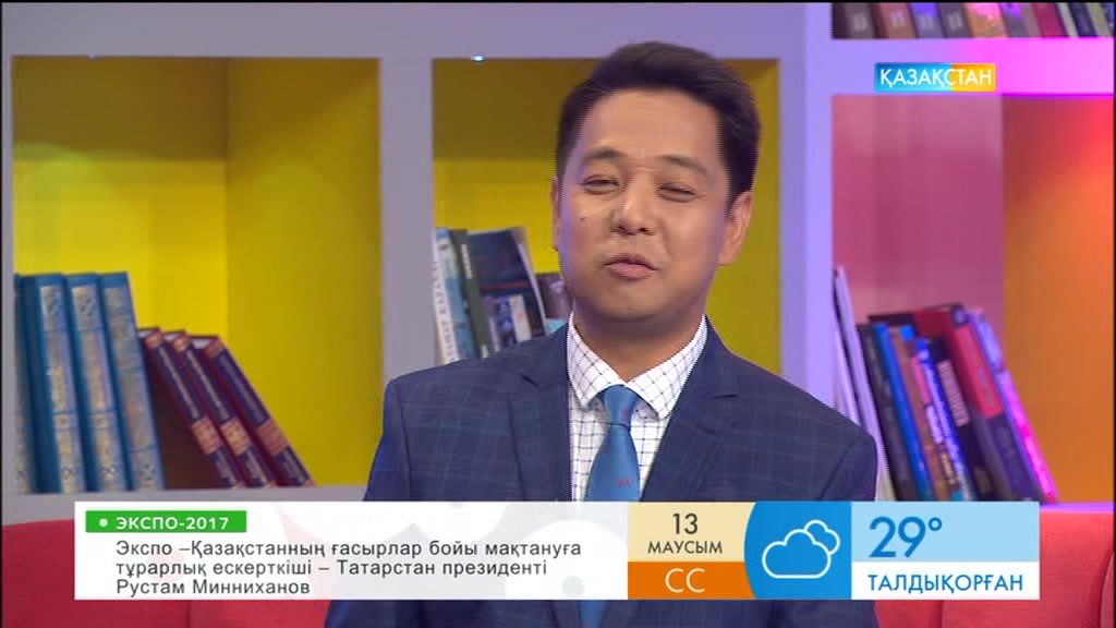 Серік Негимов: Рухани жаңғыру үшін EXPO көрмесінің мәні өлшеусіз