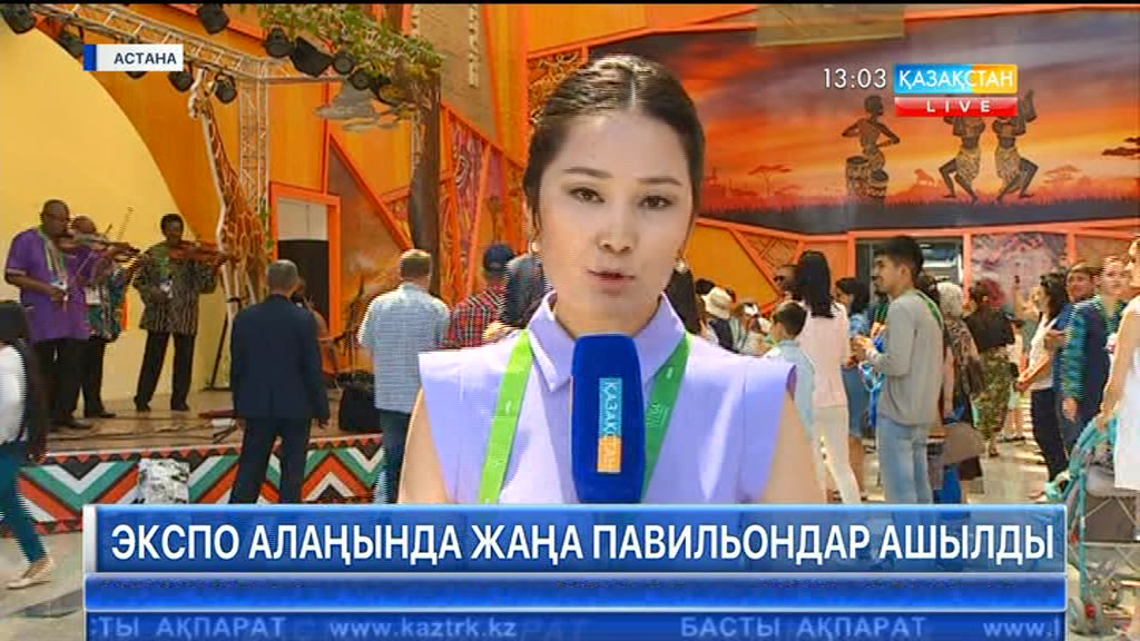 Expo Ақпарат - 13.06.2017 (Толық нұсқа)