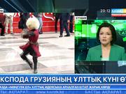 20:00 Басты ақпарат (13.06.2017) (Толық нұсқа)