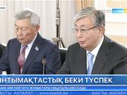 Сенат төрағасы Қасым-Жомарт Тоқаев Грузия президентімен кездесті