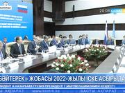2022 жылы Байқоңырдан Қазақстанның басқаруымен алғашқы ғарыш кемесі ұшырылады