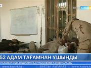 Иракта 752 адам тағамнан ұшынды