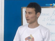 Новости. Вечерний выпуск (13.06.2017)