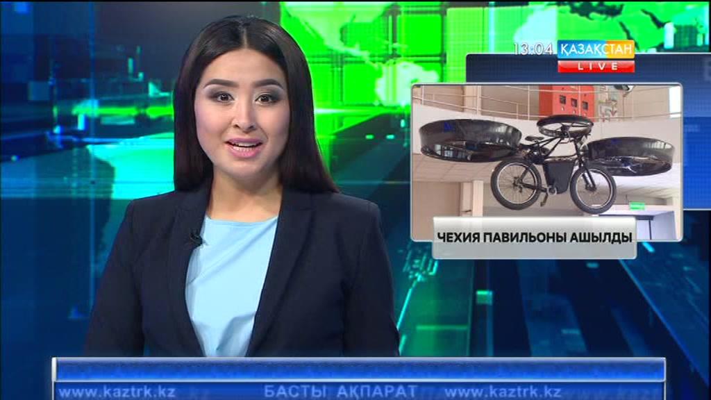 Чехия павильонында аспанда қалықтайтын велосипед ұсынылды
