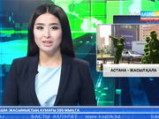 13:00 ЭКСПО ақпарат (14.06.2017)