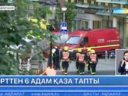 Лондонда алып ғимарат өртенгенде кемінде 6 адам қаза тапты