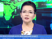 Көрмеге Ресейдің мұзжарғыш кемесі қойылады