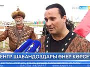 «ЭКСПО-2017» көрмесі аясында Венгр шабандоздары өнер көрсетті
