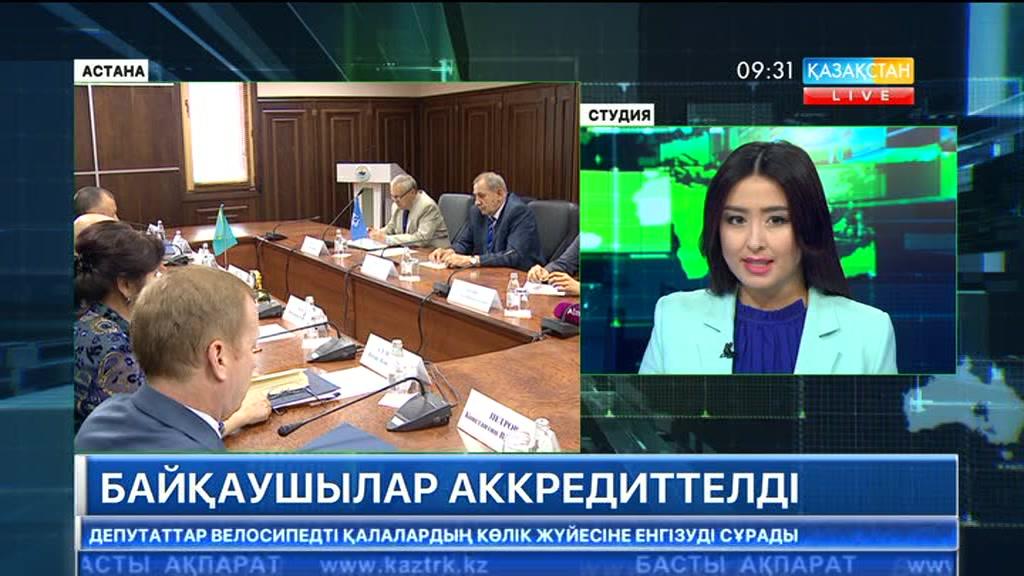 Парламент Сенаты депутаттарының сайлауына 54 байқаушы аккредиттелді