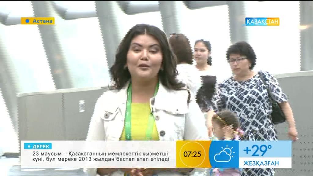 «Экспо-2017» көрмесіндегі Қазақстанның павильонына саяхат
