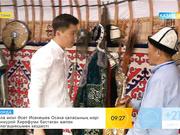 Елордадағы этноауыл жұмысы қыркүйектің 10-на дейін жалғасады