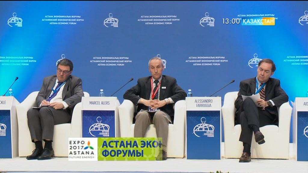 Елордада Астана экономикалық форумы басталды
