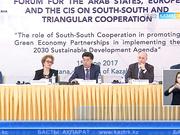 Астанада ынтымақтастық форумы басталды
