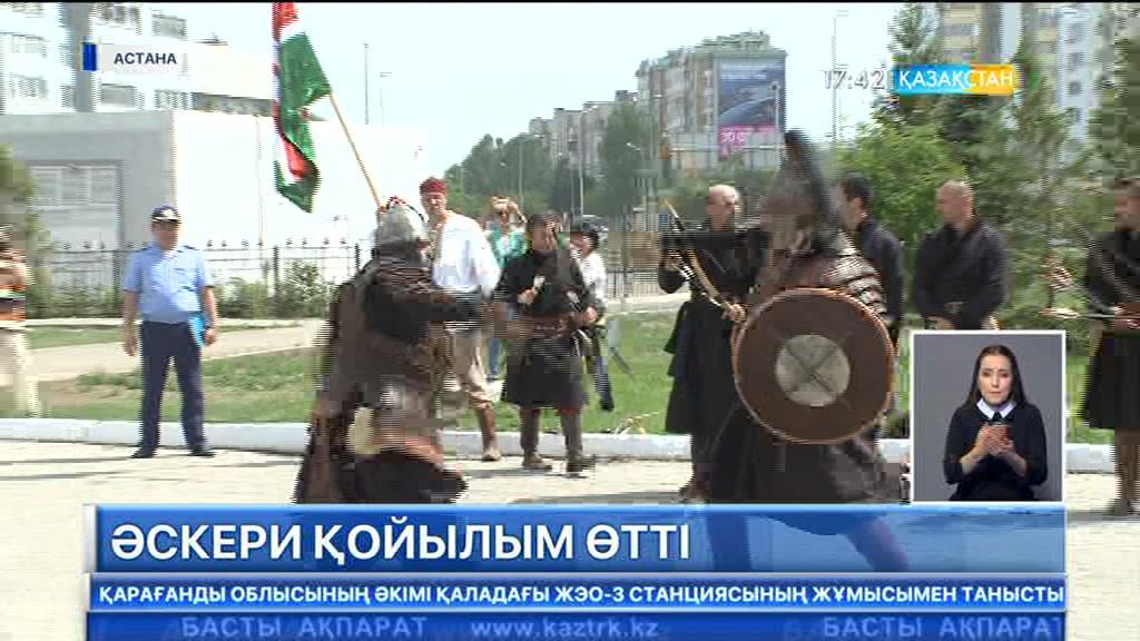 Астанада бүгінвенгрлік мергендер мен жаяу әскерилер өнер көрсетті