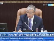 Депутаттар ауыл шаруашылығы саласын сынға алды