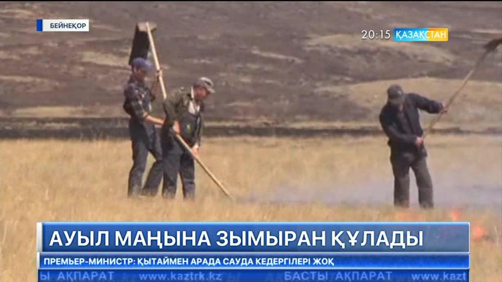 Жезқазған іргесіндегі зымыран қирандысы құлаған жерде бір адам қаза болды