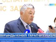 Мұхтар Алтынбаев: Жезқазғандағы қайтыс болған азаматтың отбасына шығынын өтеу керек