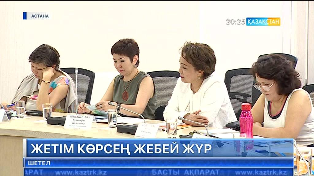 Астанада «Бақытты отбасын бірге құрамыз» жобасы аясында 12 жетім бала отбасылық өмірге бейімделді