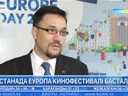 Астанада Еуропа кинофестивалі басталды