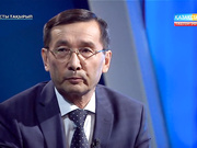 Басты тақырып - Экономикалық сарапшы Бауыржан Исабеков. X Астана экономикалық форумы (Толық нұсқа)