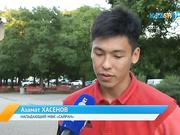 Новости. Вечерний выпуск (15.06.2017)