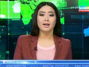 Әсет Исекешев: Астананы газдандыру мәселесі бойынша нақты шешім қабылданатын күн алыс емес