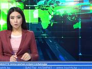 Алматыда 168 отбасы баспаналы болды