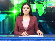 «ЭКСПО-2017» көрмесінің ашылғанына 1 апта