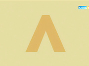 Әйел бақыты - Алтын ене, құтты келін  (Толық нұсқа)