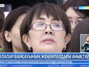 Астанада халықаралық балалар шығармашылығы байқауының жеңімпаздары анықталды