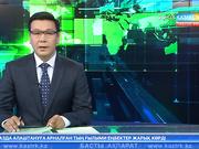 Нұрсұлтан Назарбаев әлемдік бірыңғай валюта әзірлеуді ұсынды